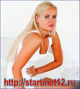 watermarked - kak_oblegchit_bolj_pri_mesyachnuch